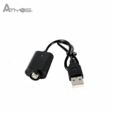Atmos USB Charging Adapter with Cable